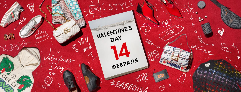 cff8149697a0 BABOCHKA SHOP. Интернет-магазин брендовой одежды в Санкт-Петербурге